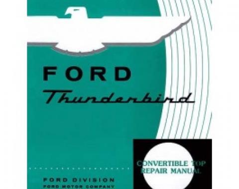 1958 1960 -60 Convertible Top Repair & Adjustment Manual, 30 Pages