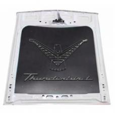 Thunderbird Hood Cover and Insulation Kit, AcoustiHOOD, 1964-1965