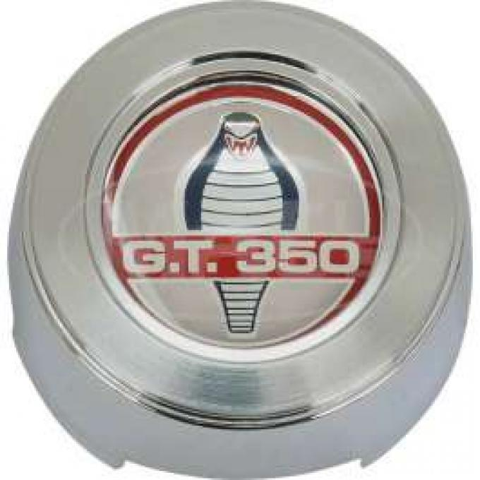 66 Fairlane Horn Ring Button (Cobra)